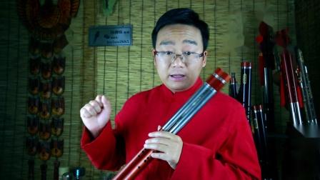119《骏马奔驰保边疆》音乐佳双管巴乌教学 曲谱