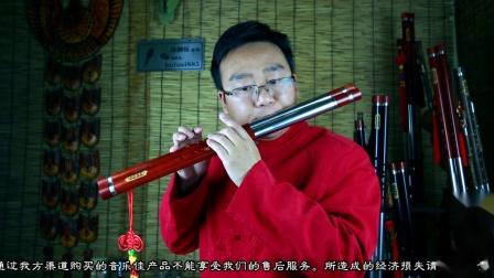 120《望月》音乐佳双管巴乌教学 曲谱分析唱谱讲
