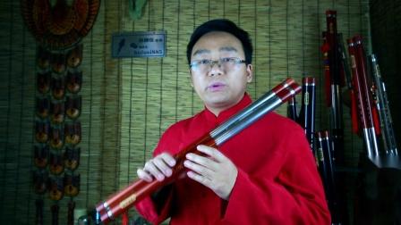 122《高原蓝》音乐佳双管巴乌教学 曲谱分析唱谱