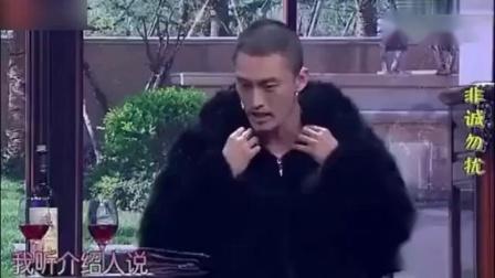 热门搞笑视频论吹牛,最服刘海柱.mp4
