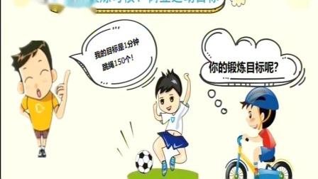 上海一年级下体育课01 珠峰摄制20200304