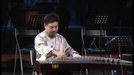 【古筝】王中山独奏《彝族舞曲》(无锡2013新年民族音乐会)