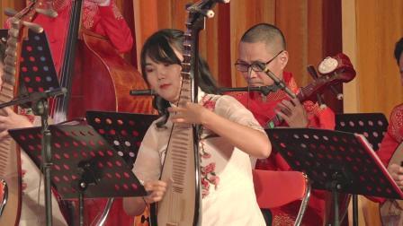 2020河源市源城区(第五届)新年民族音乐会《山