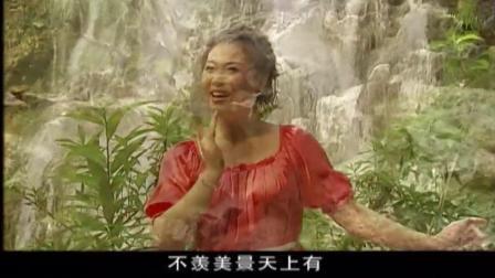 音乐风景片《华蓥山大峡谷放歌》—作词 甘开模