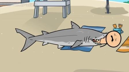《氰化欢乐秀》黑色幽默脑洞小动画——鲨鱼攻