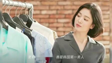 韩网评韩国十大美女, 金喜善宋慧乔全智贤上榜