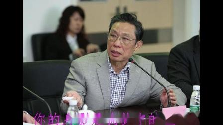 《你是好人》作词俞明龙 作曲祝修明 演唱王爱华