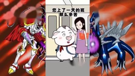 猪屁登搞笑动画:乱扔垃圾,就让你成网红,**太笨了!.mp4