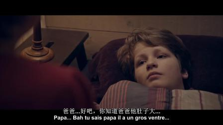 法语短幽默《爸爸和妈妈》-中法字幕.mp4