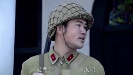 美女特工来找日军军官,小兵还想偷吃,下场很