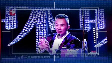 演员才艺展示、现场演出26《黄跃蓉钢管舞》24