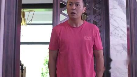 陈翔六点半:这才是男人在家该有的地位,把多年的好兄弟都看酸了!.mp4