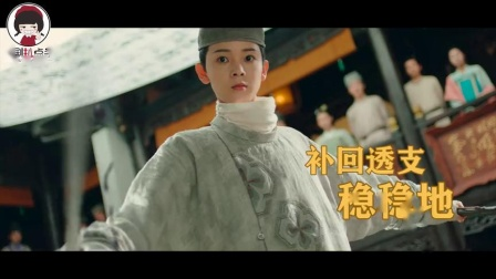 《无心法师3》恶搞玄鹄遇上尚神医:过度疲累统