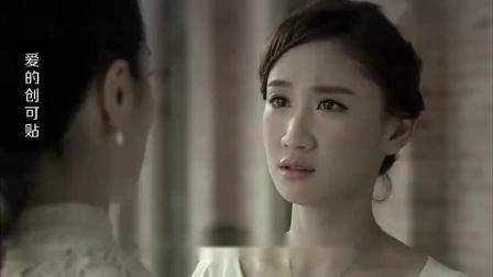 美女后悔了,决定不和帅哥结婚,去找总裁和好
