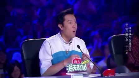 中国达人秀:蔡国庆称,小情侣充满爱情的钢管