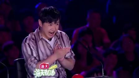 中国达人秀:烤鸭小伙展现不凡一面,钢管舞跳的太好看,金星大肆夸赞_超清