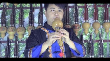 葫芦丝 涛声依旧 - 小葫芦民乐 A调葫芦丝演奏小葫芦葫芦丝 双管巴乌 巴乌音乐