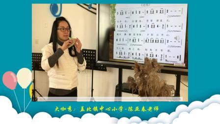 四年级下册音乐《探索声音的渐强和渐弱》.mp4