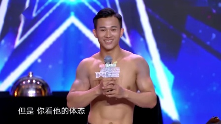 中国达人秀第三期:首席片鸭师挑战超难度钢管舞,幂幂看傻了眼,太惊艳了
