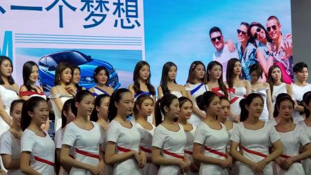 广州车展美女模特 本田展台1