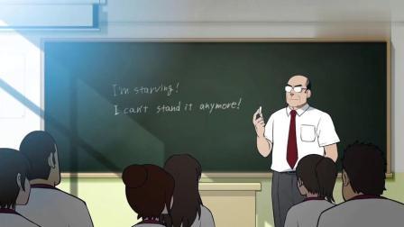 搞笑动画:时分和开心在课堂上比赛吃零食,各