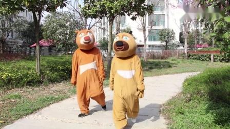 整点活儿:熊大熊二在现代,美女恶搞,爆笑熊