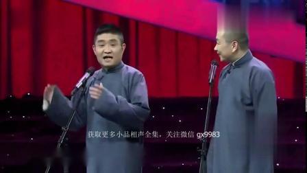 青曲社:苗阜、王声相声2014喜剧幽默大赛颁奖典