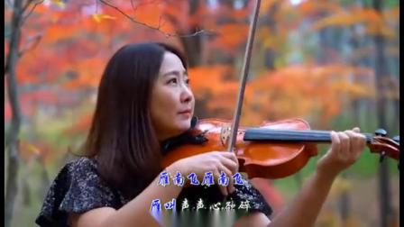 乐在云南 - 《雁南飞》音乐视频卡拉OK_014aYrxR1w