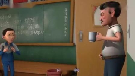 茶啊二中:学校有领导来检查,老师安排大扫除