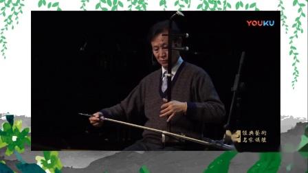 音爱歌唱——市南居家悦享音乐课程(三年级第
