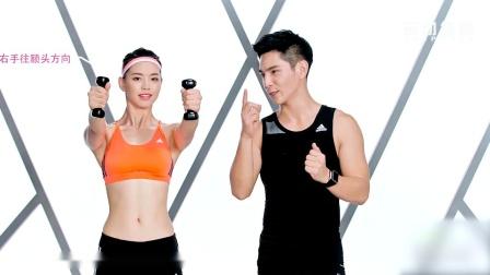 乐动体育:女神肩背之肩部雕刻part3-,一起锻炼起