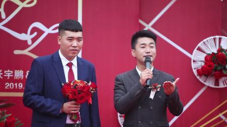 毕火火农村幽默婚礼片段
