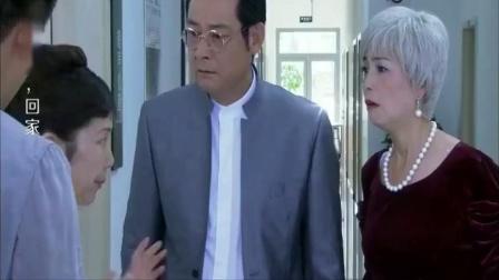 美女去医院检查妇科,不料只让王医生进手术室