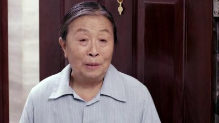背着**进城第10集-美女怀孕请保姆,60岁农村老太
