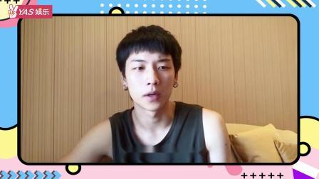 《YAS娱乐》吴泽林专访:幽默开朗,逗趣可爱的阳光男孩