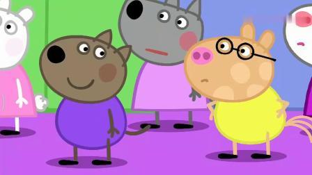 启蒙教育 小猪佩奇和朋友们跟着音乐在泥坑里跳来跳去.mp4