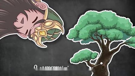 王者荣耀搞笑动画:物理学还能这样用,厉害了关羽.mp4