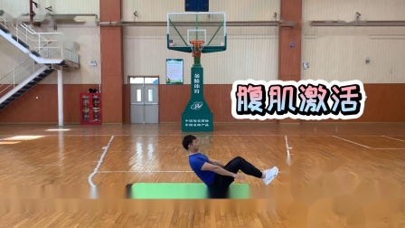 小学体育5-6年级+刘跃2