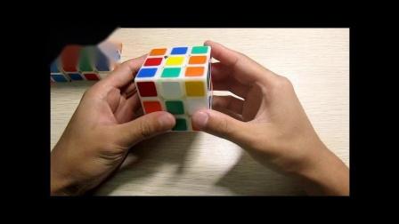 01第一步底棱归位4.三阶魔方公式图解七步 新手魔方入门教程图解 魔方新手入门 3x3魔方口诀七步公式