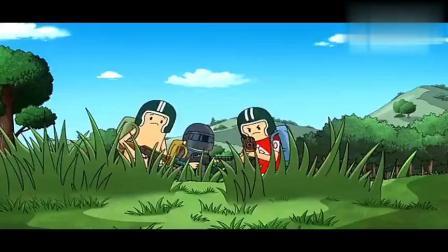 搞笑动画:瓦特醉酒翻车,马可波醉酒却变身神枪手,就唱歌太烦人!.mp4