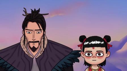 搞笑动画:哪吒和姜子牙钓到了什么.mp4