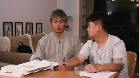 陈翔六点半:奋斗多年在考试中满足父亲心愿,