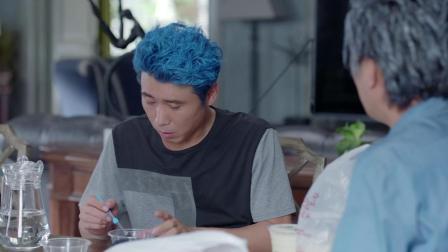 如果岁月可回头第5集 大学教授染了蓝色头发,下
