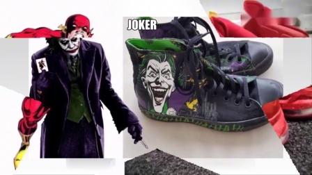 复联恶搞:把漫威中得超级英雄变成鞋子,你想