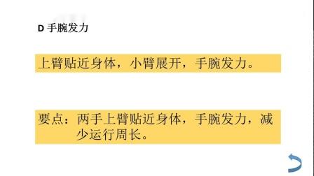 107体育与健康《跳绳、室内素质练习》(刘桂)