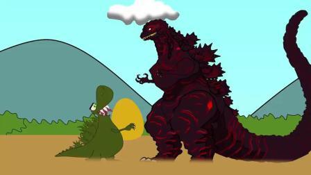 黑色幽默动画,这智商也敢偷哥斯拉的蛋?让你咬下去直接怀疑人生.mp4