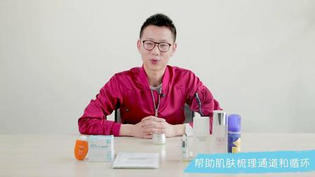 兰蔻化妆品韩国面膜护肤品创意广告(11)