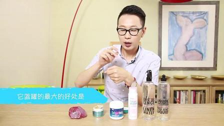 兰蔻化妆品韩国面膜护肤品创意广告(13)