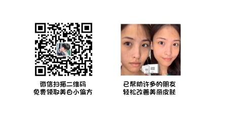 兰蔻化妆品韩国面膜护肤品创意广告(2)