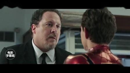 换脸恶搞,托比-马奎尔版的《蜘蛛侠:英雄归来